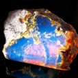 Half Polished Blue Dominican Amber Stone 20.8 g