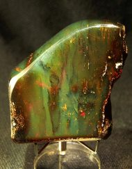 Dominican Red amber